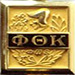 Phi Theta Kappa Golden Apple